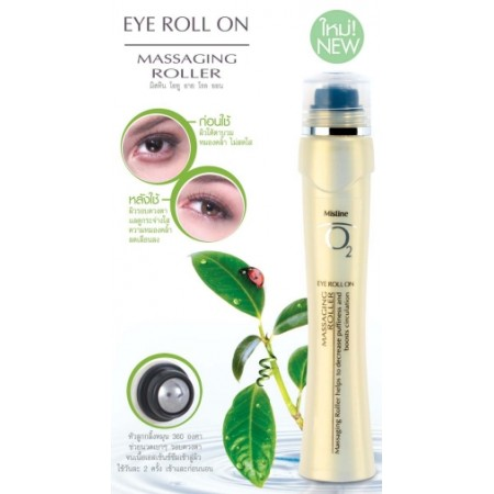 Mistine O2 Eye Roll On