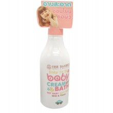 Beauty Buffet The Bakery Born To Be Baby cream&bath
