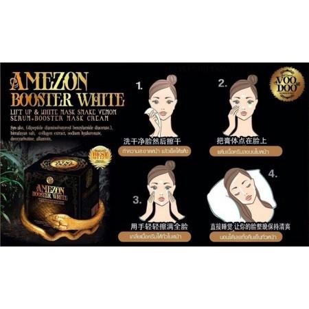 Voodoo Amezon Booster White SYN-AKE